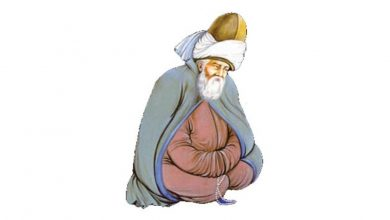 Photo of MEVLANA VE KUANTUM BAKIŞ